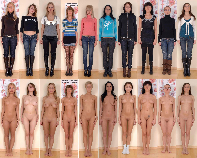 Эротическое фото девушки в одежде и без 10 фотография